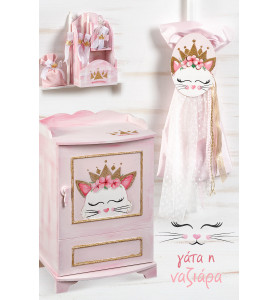 934 Princess cat ,σετ...