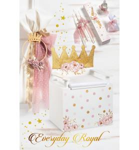 939 Everyday royal ,σετ...