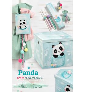 931 Panda στο τσεπάκι ,σετ...