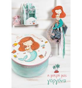 944 Mermaid-Σετ βάπτισης...