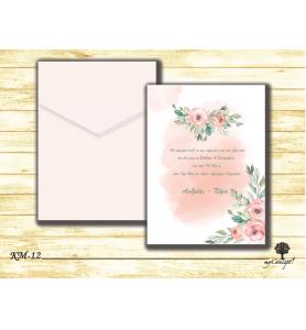 Προσκλητήριο γάμου ροζ...