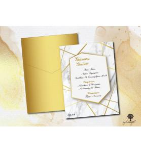 Προσκλητήριο γάμου σε χρυσό...