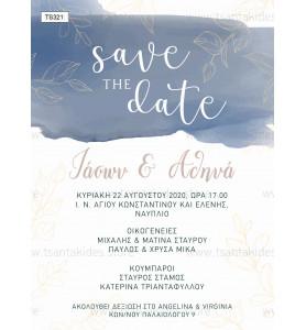 Προσκλητήριο γάμου με θέμα...
