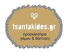 tsantakides